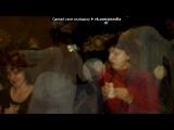 «Танцы» под музыку Детские песни - Маленькая страна. Picrolla