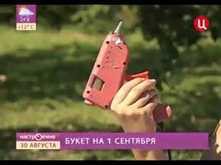 Наш дизайнер Светлана Платонова в видео-сюжете про праздничные букеты на ТВЦ